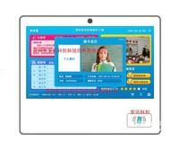 智慧教室门口显示电子班牌  班班通 安卓系统电子班牌触摸一体机