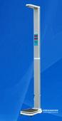 身高體重測量儀 DP-HGM-200