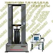 50kN波纹管环刚度试验机(1.5米)