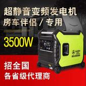 3KW汽油發電機組生產廠家