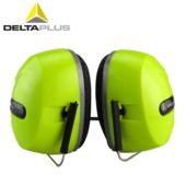 代尔塔时尚防噪音耳罩103011 高对比色隔音降噪