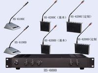 8100多功能手拉手数字会议系统