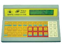 Qi3537血细胞计数器