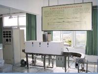 KZSY-FK-101型生產流水線綜合控制系統實驗教學裝置
