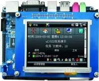 S3C2440開發板,TQ2440開發板,ARM開發板,ARM9開發板