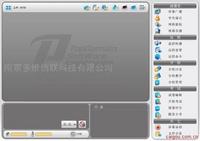 极域电子教室软件无线版
