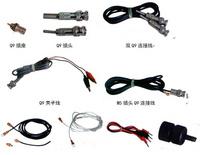 配件插座 雙Q9連接線 Q9夾子線 M5插頭Q9連接線 雙M5插頭連接線雙M5插頭高溫度連接線 雙插頭線工裝夾具