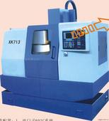 HKXK7132型 數控銑床