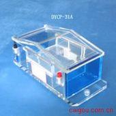 DYCP-31A微琼脂糖电泳仪价格