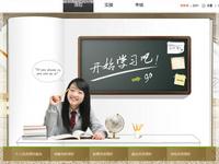 国泰安投资理财教学系统