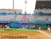 棒壘球器材系列