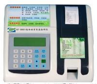 QT-BH01植物病害快速检测仪