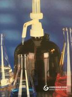 哈納斯-溴化碘溶液