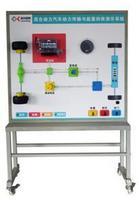 AH-串联式混合动力汽车运行状态与能量回收系统演示装置
