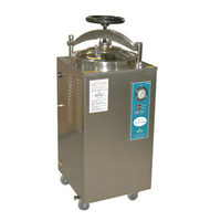 YXQ-LS-30SII立式壓力蒸汽滅菌器 立式高壓滅菌鍋