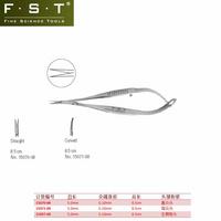 FST带齿弹簧剪15070-08 FST带齿弯头弹簧剪15071-08 FST有齿弹簧剪15007-08