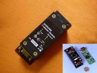 电子罗盘HMR3000