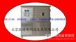 光学零件半导体芯片真空储存柜