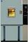 常州高低温试验箱