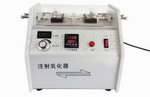 保定发格品牌ZR-3乳化注射器乳化针乳化用的三通管实验仪器