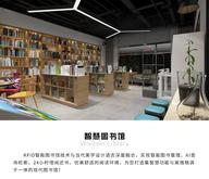 智慧圖書館mini-智慧教室-創客空間-錄播室