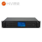 惠威(HiVi)A-8618小型智能中控机