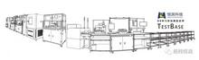 ECU 自动化生产测试系统【案例篇】