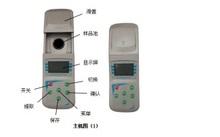 智能浊度仪  型号:MHY-29852