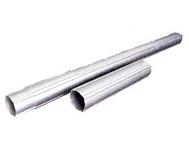 铝合金测斜管    型号:MHY-15202
