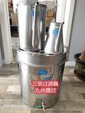 三级过滤桶、不锈钢三级过滤可定制、三级过滤器