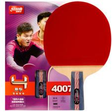 红双喜【DHS】长反胶成品拍四星级 ppq乒乓球拍4星球拍 R4007直拍 单只装