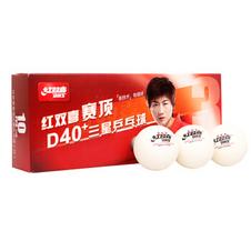 红双喜【DHS】赛顶白色三星 40mm+乒乓球 (10只装)CD40A0