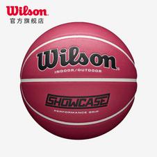 威尔胜(Wilson) SHOWCASE COMP BSKT MAGENTA SZ7 CN PU材质6号耐久性室内外通用篮球WTB6705IB07CN/WTB6705IB06CN