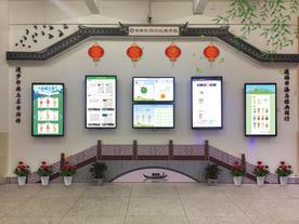 金種子---書香校園文化展示墻