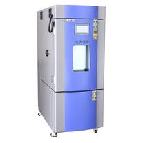 可編程恒溫恒濕試驗箱高溫高濕雙85測試全國聯保