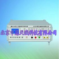 五位半高精度交直流信號發生器|交直流信號源|五位半毫伏發生器  型號:CMK-201