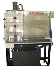 恒奥德仪器仪表斜板沉淀池配件型号:DP532