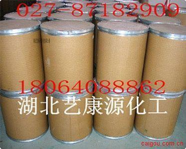 供应膦甲酸钠