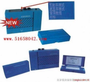 便携式反射率测定仪/反射率测定仪/反射率检测仪