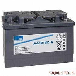 德国阳光蓄电池/A412/50A