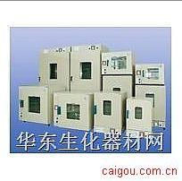 鼓风干燥箱DHG-9423A