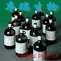 叔丁基苯乙腈肟碳酸酯/2-(叔-丁氧基碳酰胺)
