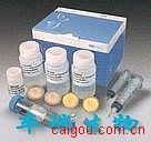现货供应  2,4-二羟基-4'-硝基偶氮苯
