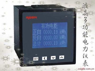 多功能网络电力仪表