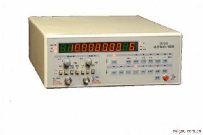 L0045495通用智能计数器厂家