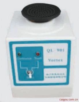 L0032773旋转培养混合器,旋涡混合器
