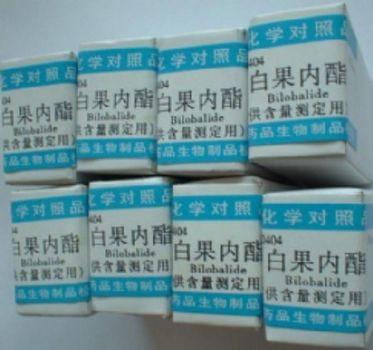 聚甲酚磺醛杂质A
