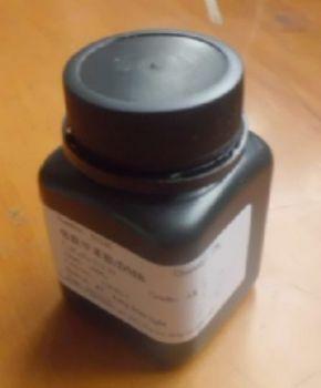 109-53-51-(乙烯氧基)-2-甲基丙烷