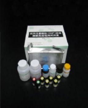 牛普通急性淋巴细胞白血病抗原(CALLA)ELISA试剂盒