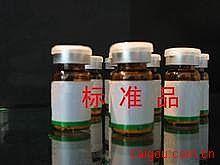 65497-07-6商陆皂苷甲商陆皂甙A、商陆种苷A